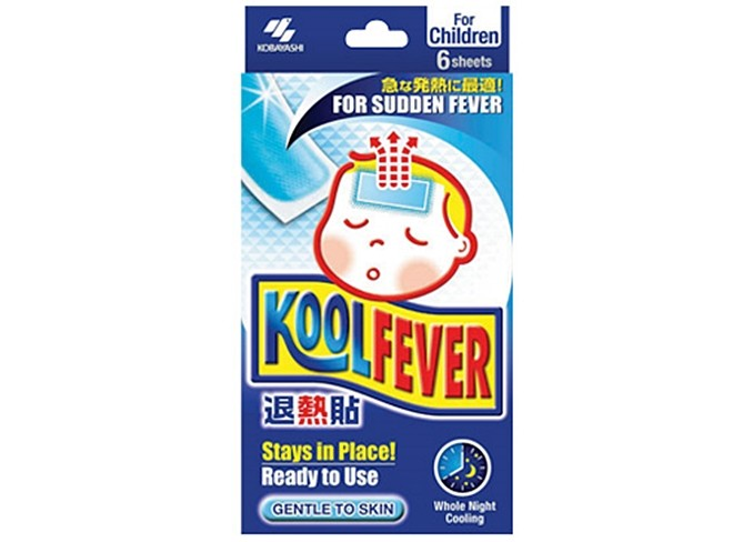Koolfever Child -  For children between 2 to 12 years old gallery 1
